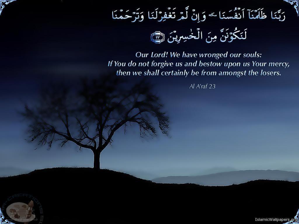 Quran! – Holy Quran Wallpaper (27764880) – Fanpop