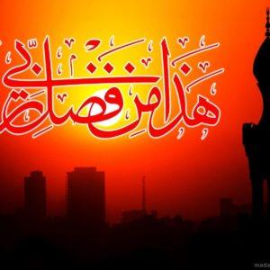 download Holy Quran Dua Wallpaper Amazing Islamic Background