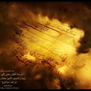 download Images For > Open Quran Wallpaper
