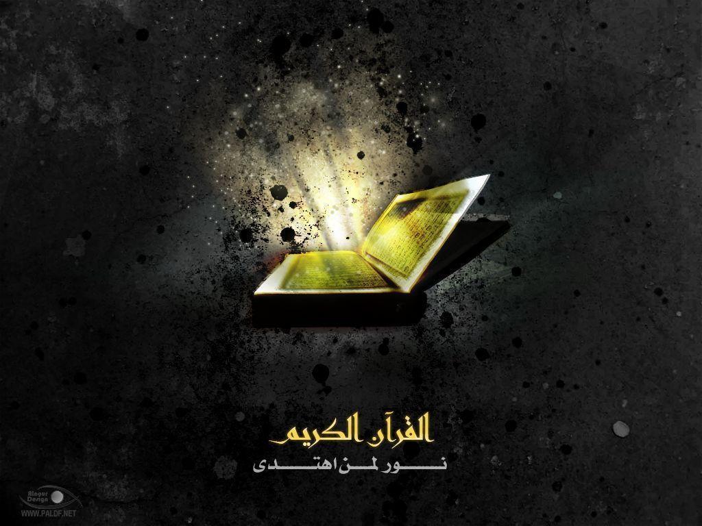 Images For > Read Al Quran Wallpaper