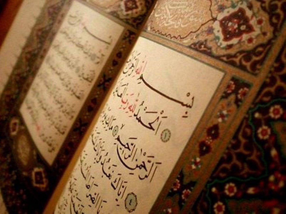QURANIC VERSE WALLPAPER   AL BASAIR ISLAMIC MEDIA