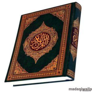 download Best Quran Wallpaper