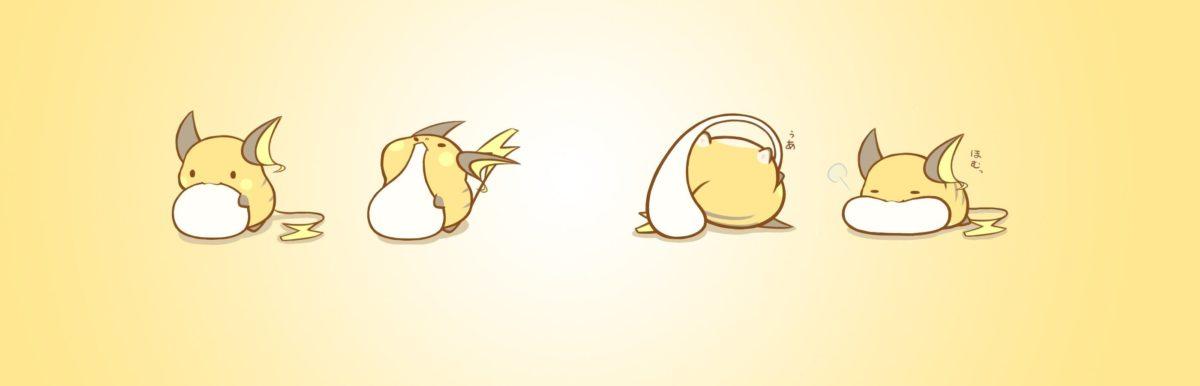 pokemon food raichu simple background eating yellow background …