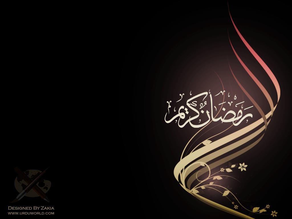 Ramadan Wallpaper – HDWPlan