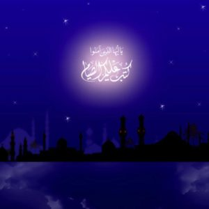 download 35+ Lovely Ramadan Wallpapers | ThemesCompany
