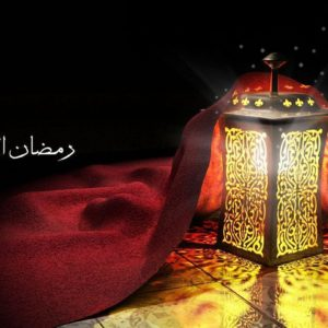 download Ramadan Wallpapers Hd Collection (41+)