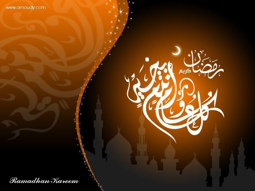 Ramadan Desktop Wallpapers Photos Backgrounds | One HD Wallpaper …