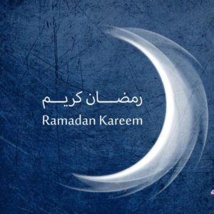 download ramadan-6v.jpg