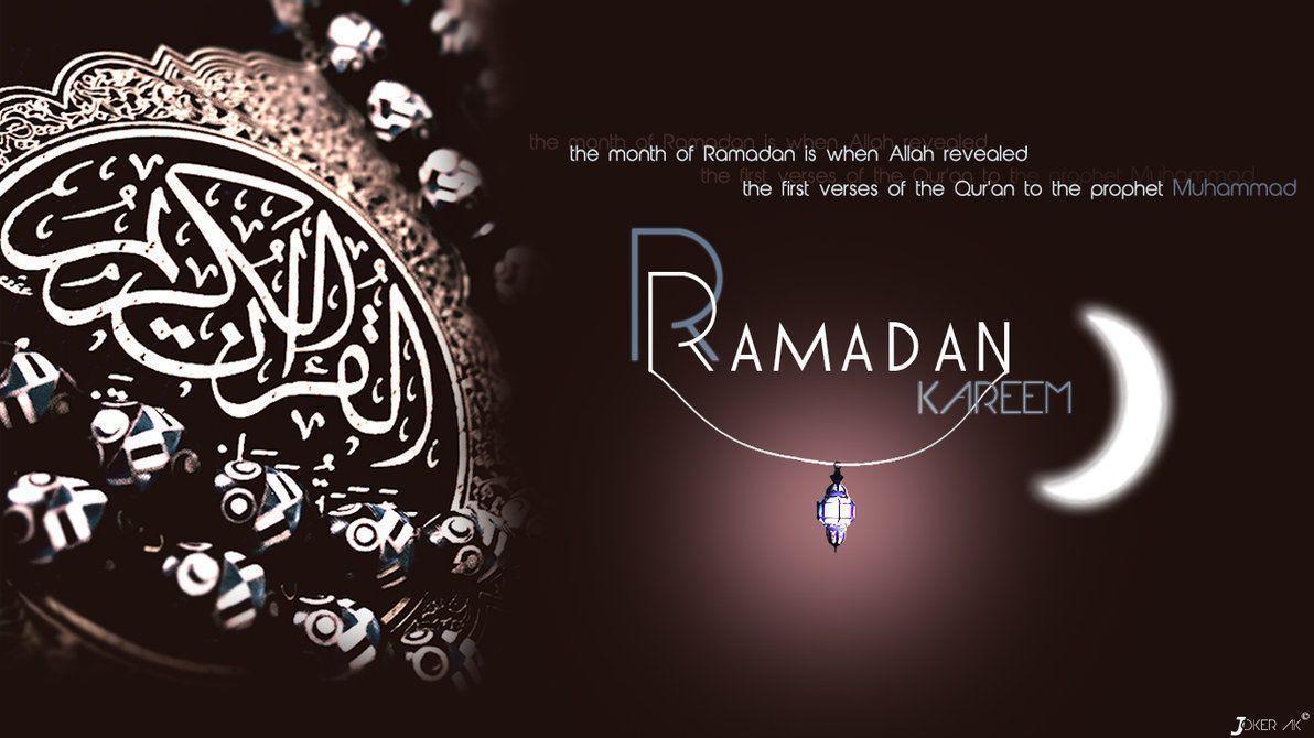 free download ramzan mubarak wallpapers 2014 – Islamic Wallpapers