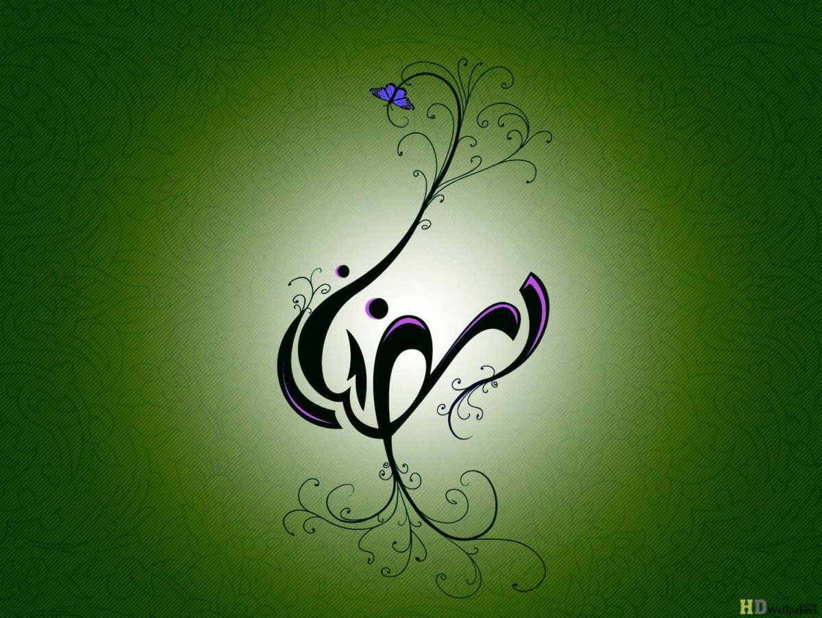 Ramadan Wallpapers Archives – Wallpapers Points