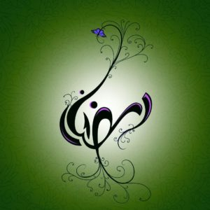 download Ramadan Wallpapers Archives – Wallpapers Points