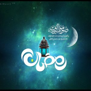 download ramadan wallpapers hd