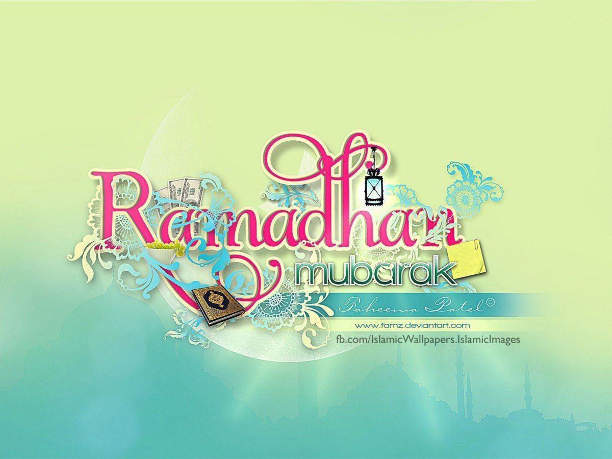 Ramadan Mubarak Wallpaper #7033190