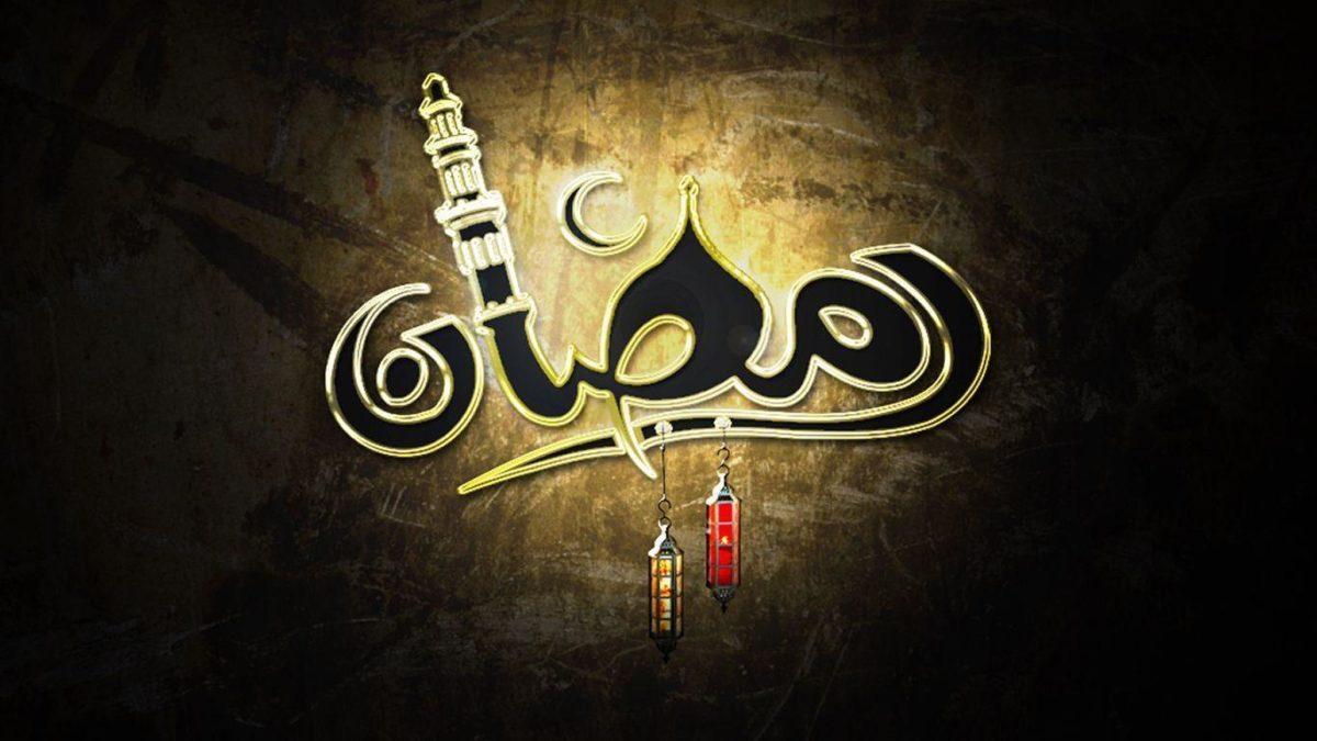 Top HD Ramadan Wallpapers #29964 Wallpaper | Download HD Wallpaper