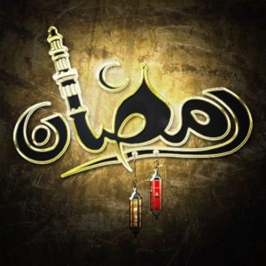 download Top HD Ramadan Wallpapers #29964 Wallpaper | Download HD Wallpaper