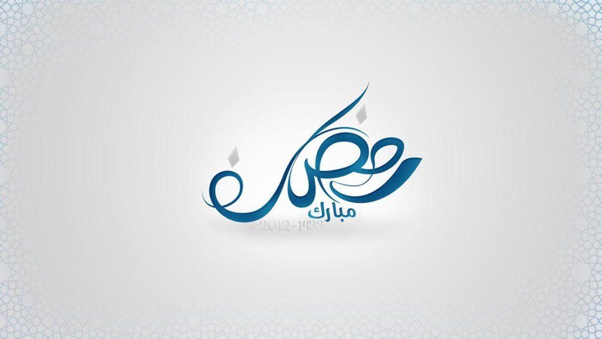 Ramadan Wallpapers & Greetings | Eid Mubarak Wallpaper HD …