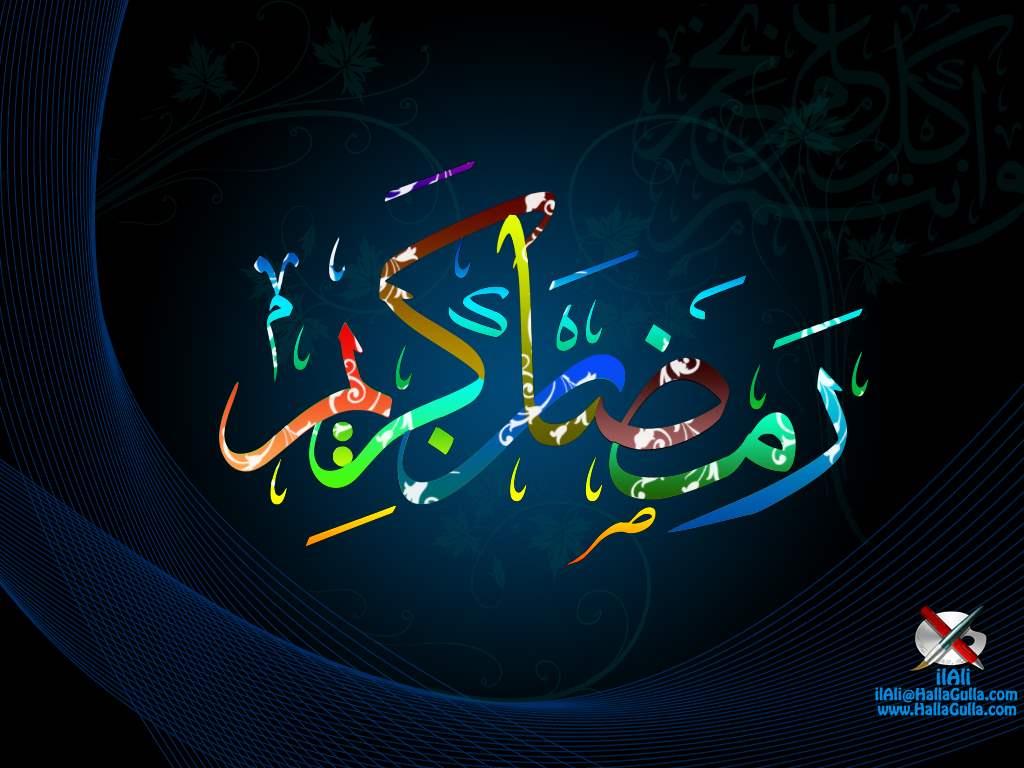 Latest Collection of Ramadan Mubarak 2015 HD Wallpapers