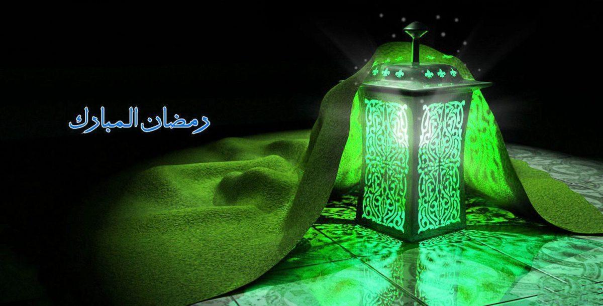 Latest Ramadan Wallpapers 2015 – Only Fun 4 You!