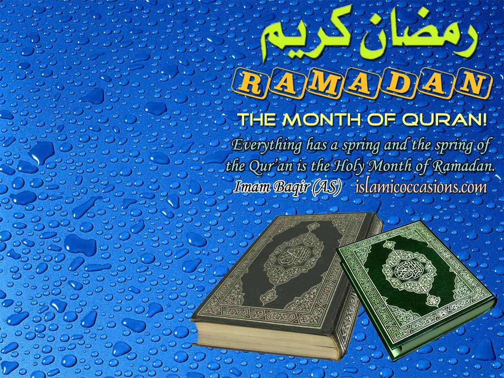 Ramadan Eid: Ramadan Wallpapers, Ramadhan Wallpaper, Id ul Fitr …
