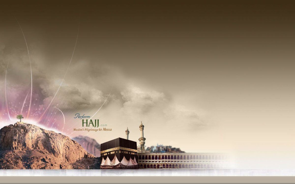 Ramadan Wallpaper 2016 #29926 Wallpaper | Download HD Wallpaper