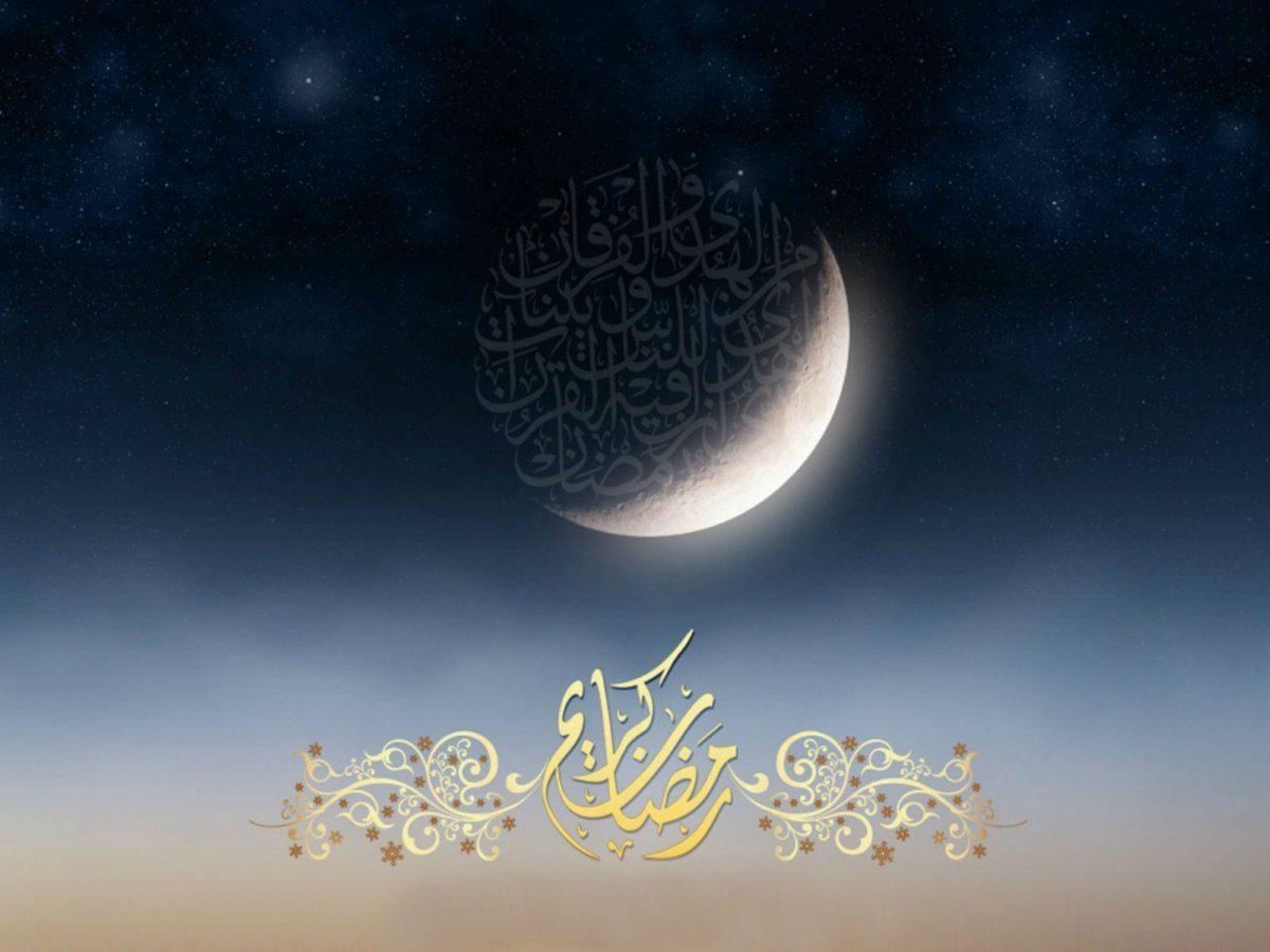 Latest Ramadan Kareem Desktop HD Wallpapers 2016 | HD Wallpapers …