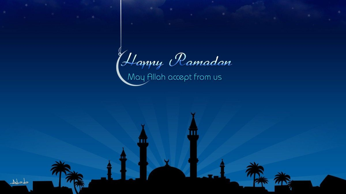 Ramadan Wallpapers Archives – Islami Wallpapers