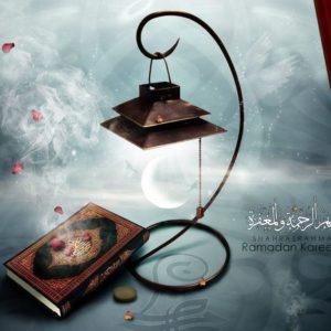 download Ramadan Wallpapers 2016 #29929 Wallpaper   Download HD Wallpaper