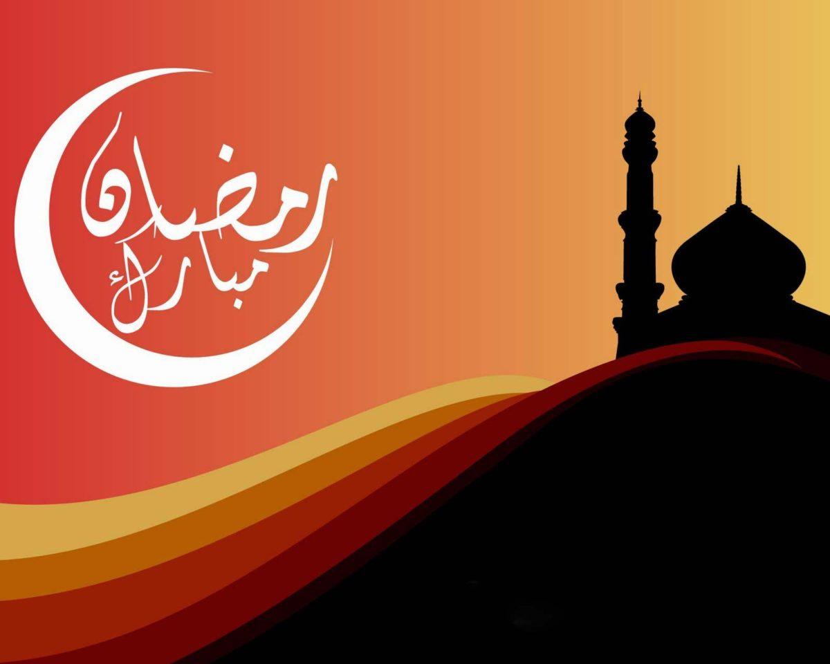 Beautiful 2014 Ramadan Desktop Wallpapers