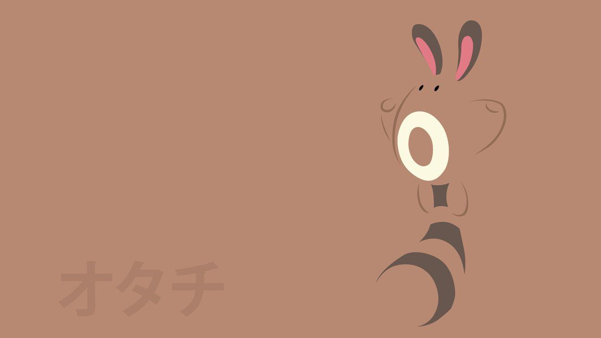 Sentret by DannyMyBrother on DeviantArt