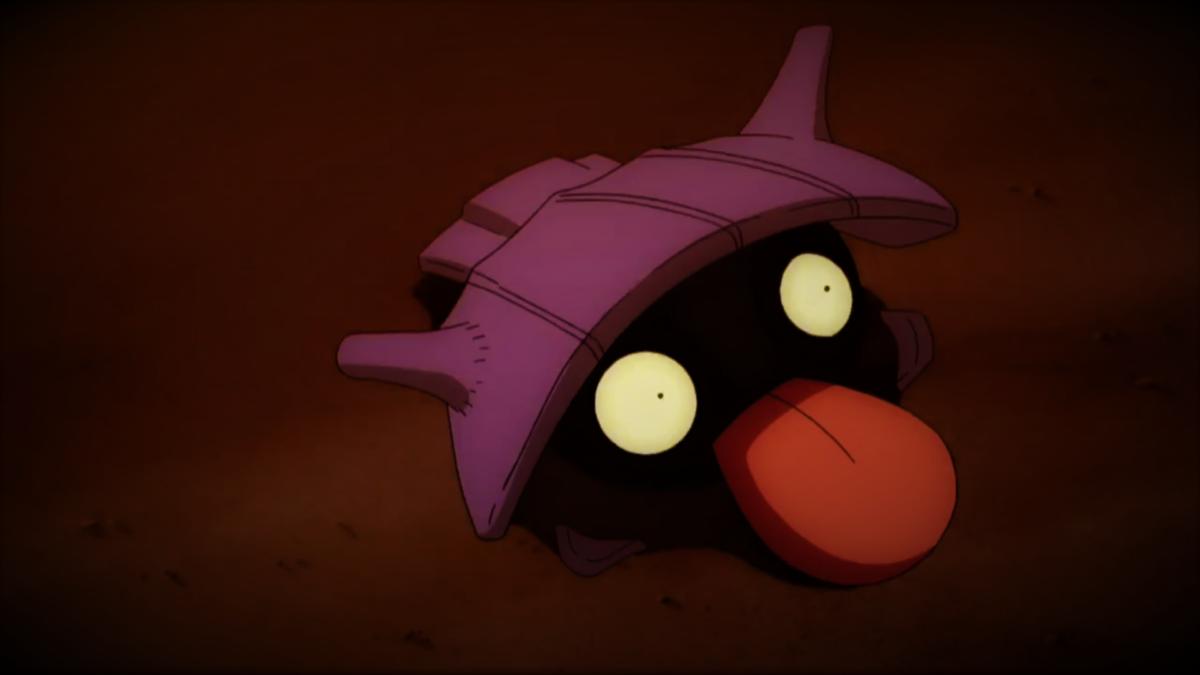 Shellder by Pokemonsketchartist on DeviantArt