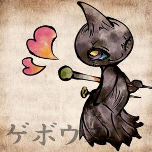 download Shuppet – Pokémon – Wallpaper #1009995 – Zerochan Anime Image Board
