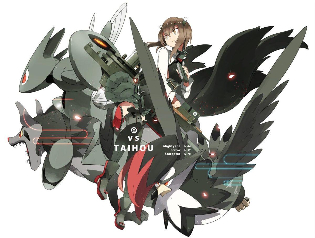 Kantai collection crossover kantai collection mightyena pokemon …