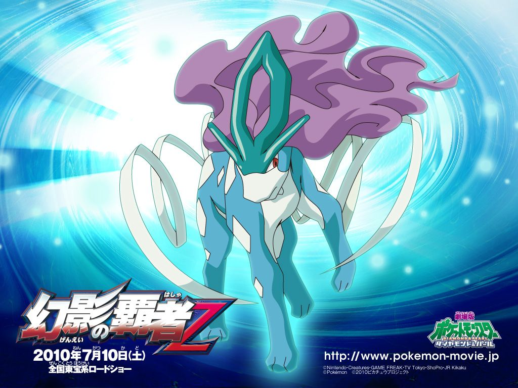 Cool Suicune Wallpaper | Pokemon | Pinterest | Wallpaper, Anime and …