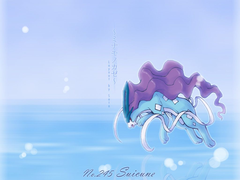 Suicune Wallpaper by peo9411 on DeviantArt