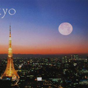 download Tokyo wallpaper – 577985
