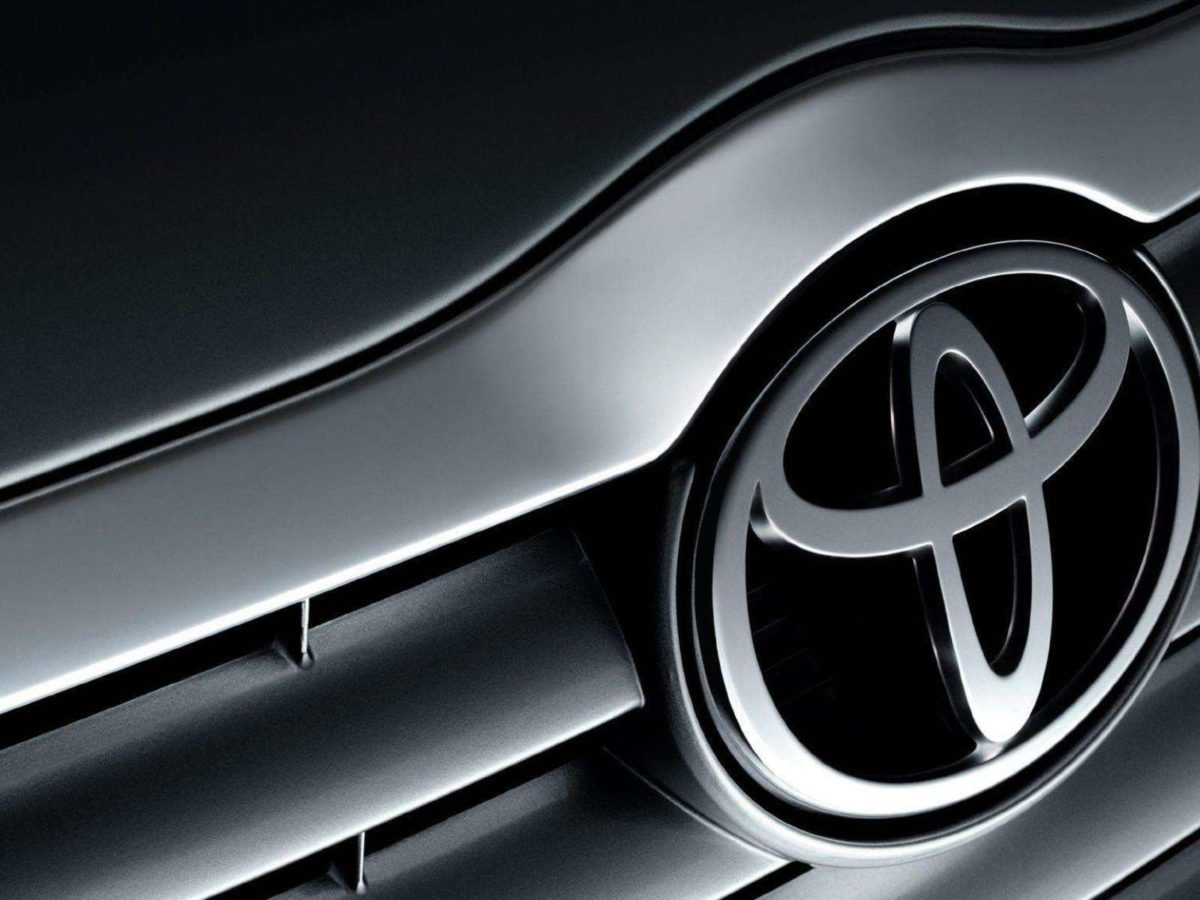 Toyota Grille Logo Wallpaper – Free Download Wallpaper from …