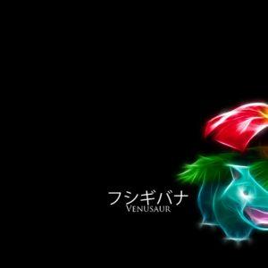 download Venusaur HD Wallpaper Remake by TheRierie.deviantart.com | Pokemon …
