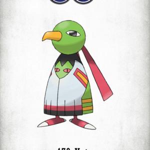 download 178 Character Xatu | Wallpaper
