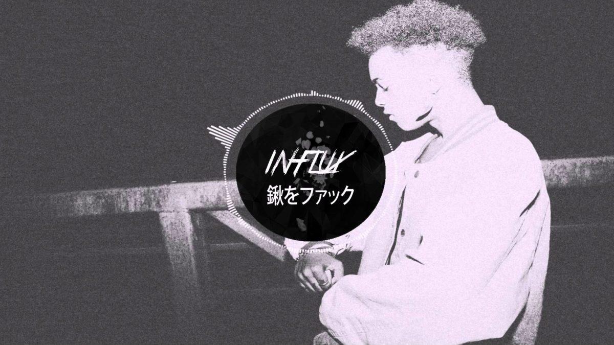 XXXTENTACION x ITSOKTOCRY – #ImSippinTeaInYoHood [Prod. By Ronny J …